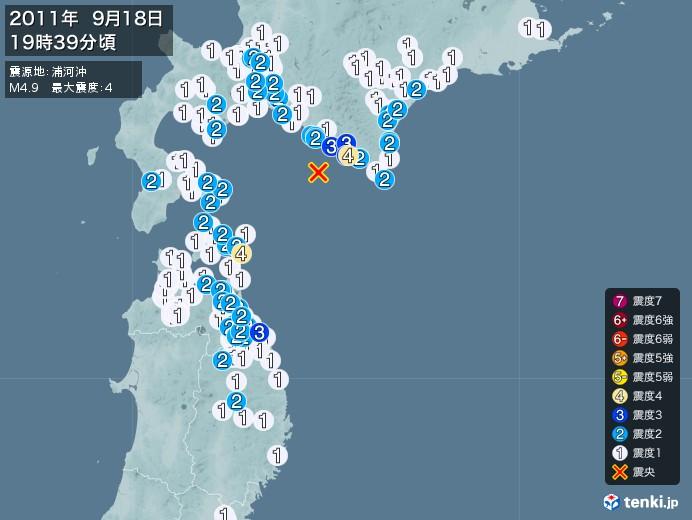 地震情報(2011年09月18日19時39分発生)