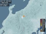 2011年09月19日00時47分頃発生した地震