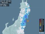 2011年09月19日03時32分頃発生した地震