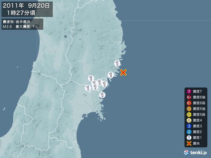 地震情報(2011年09月20日01時27分発生)