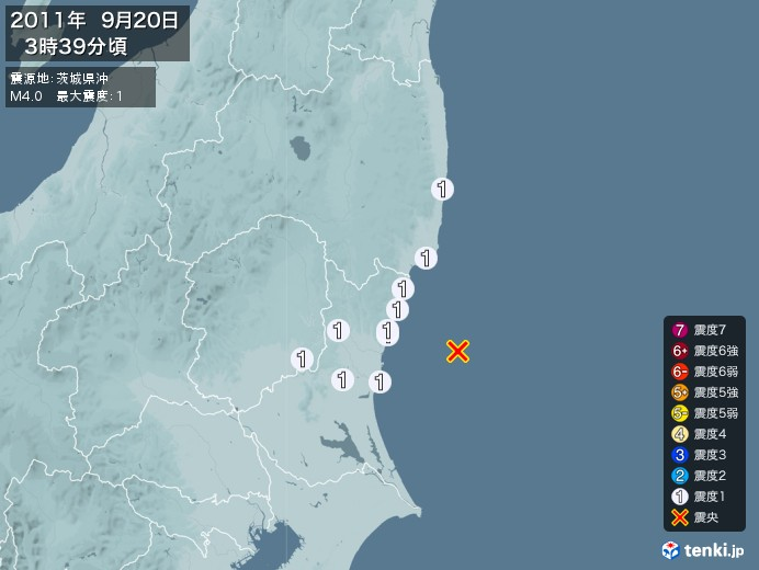 地震情報(2011年09月20日03時39分発生)