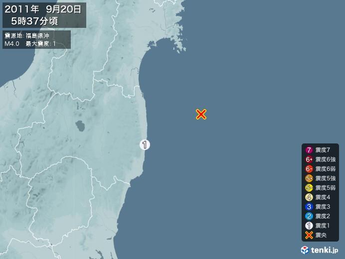 地震情報(2011年09月20日05時37分発生)