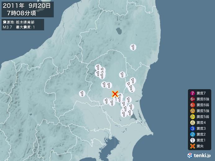 地震情報(2011年09月20日07時08分発生)