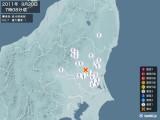 2011年09月20日07時08分頃発生した地震