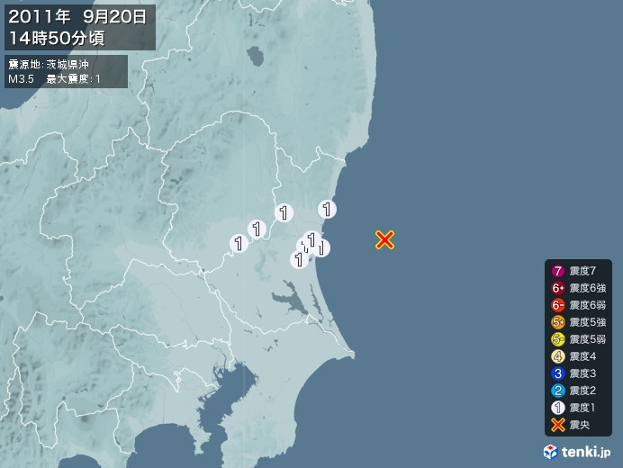 地震情報(2011年09月20日14時50分発生)