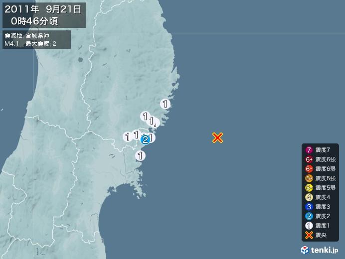 地震情報(2011年09月21日00時46分発生)