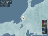2011年09月21日05時41分頃発生した地震