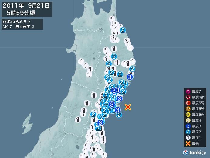 地震情報(2011年09月21日05時59分発生)