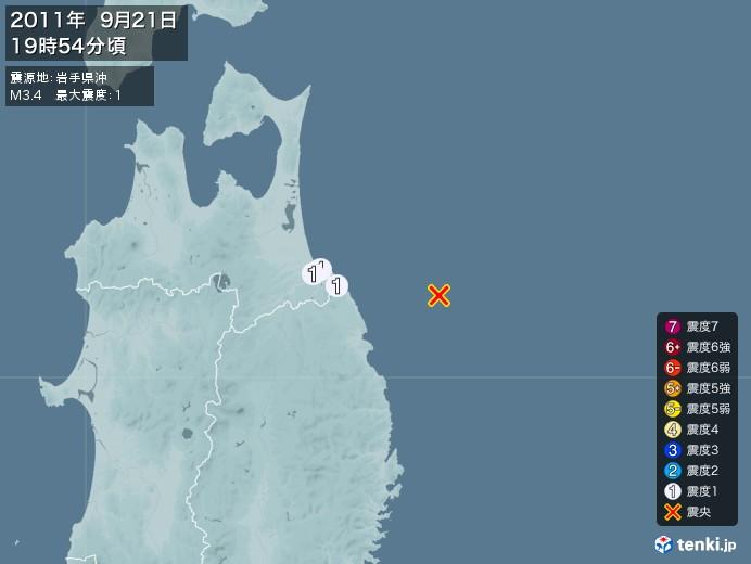 地震情報(2011年09月21日19時54分発生)