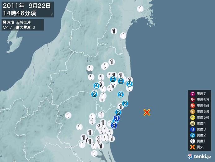 地震情報(2011年09月22日14時46分発生)