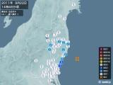 2011年09月22日14時46分頃発生した地震