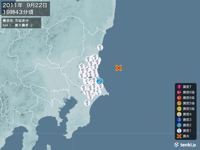 地震情報(2011年09月22日19時43分発生)
