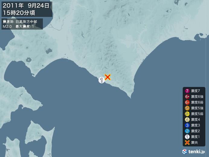 地震情報(2011年09月24日15時20分発生)