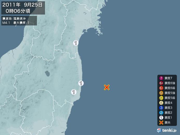地震情報(2011年09月25日00時06分発生)