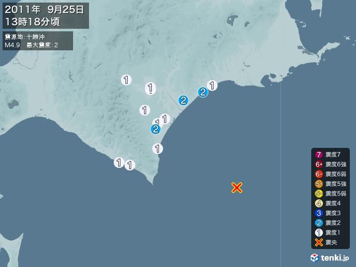 地震情報(2011年09月25日13時18分発生)
