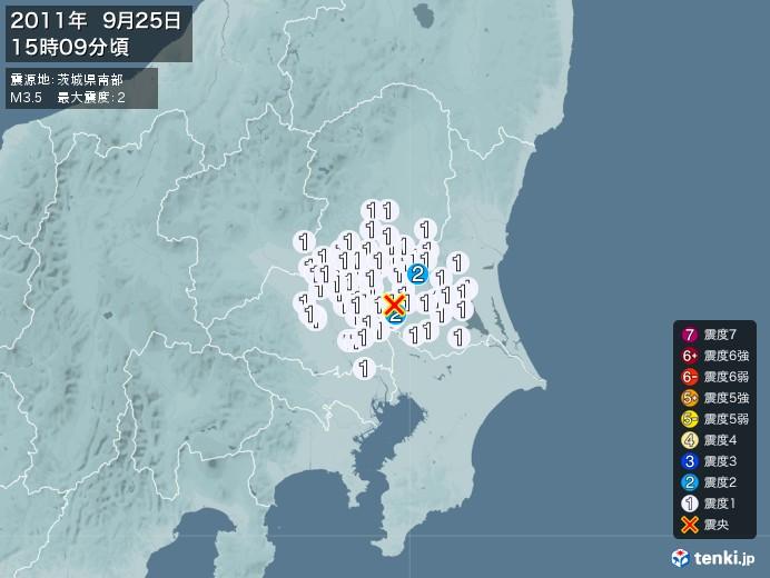 地震情報(2011年09月25日15時09分発生)