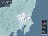 2011年09月25日15時09分頃発生した地震