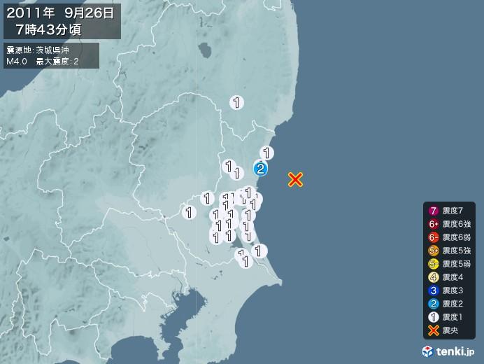 地震情報(2011年09月26日07時43分発生)