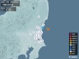 2011年09月26日07時43分頃発生した地震