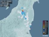2011年09月26日14時39分頃発生した地震