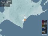 2011年09月26日16時02分頃発生した地震