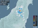 2011年09月26日17時20分頃発生した地震