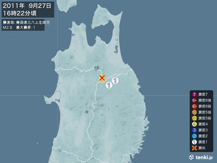 地震情報(2011年09月27日16時22分発生)