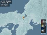 2011年09月28日11時39分頃発生した地震