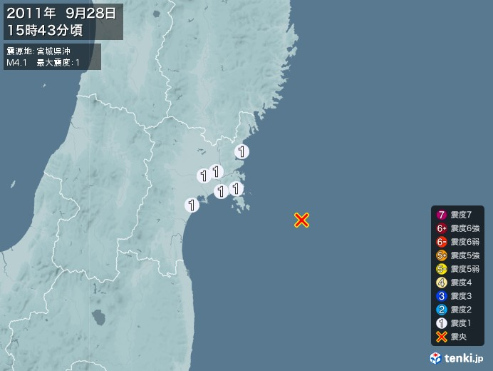 地震情報(2011年09月28日15時43分発生)