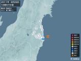 2011年09月28日16時57分頃発生した地震