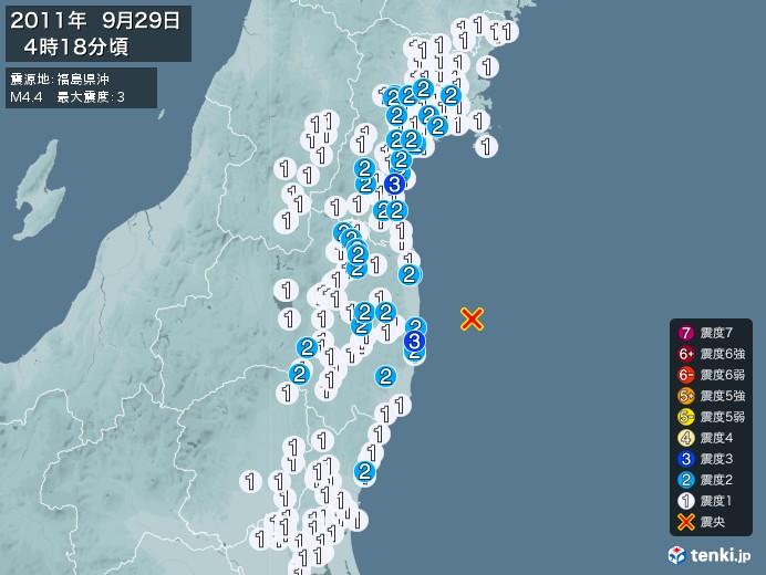 地震情報(2011年09月29日04時18分発生)