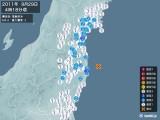 2011年09月29日04時18分頃発生した地震