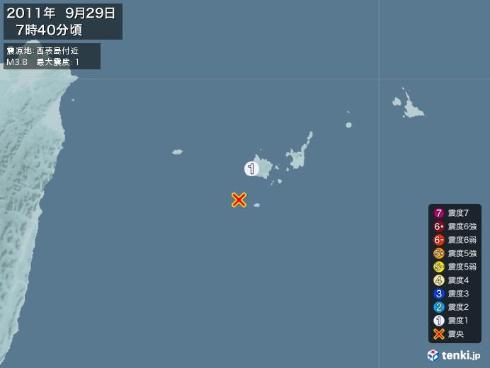 地震情報(2011年09月29日07時40分発生)