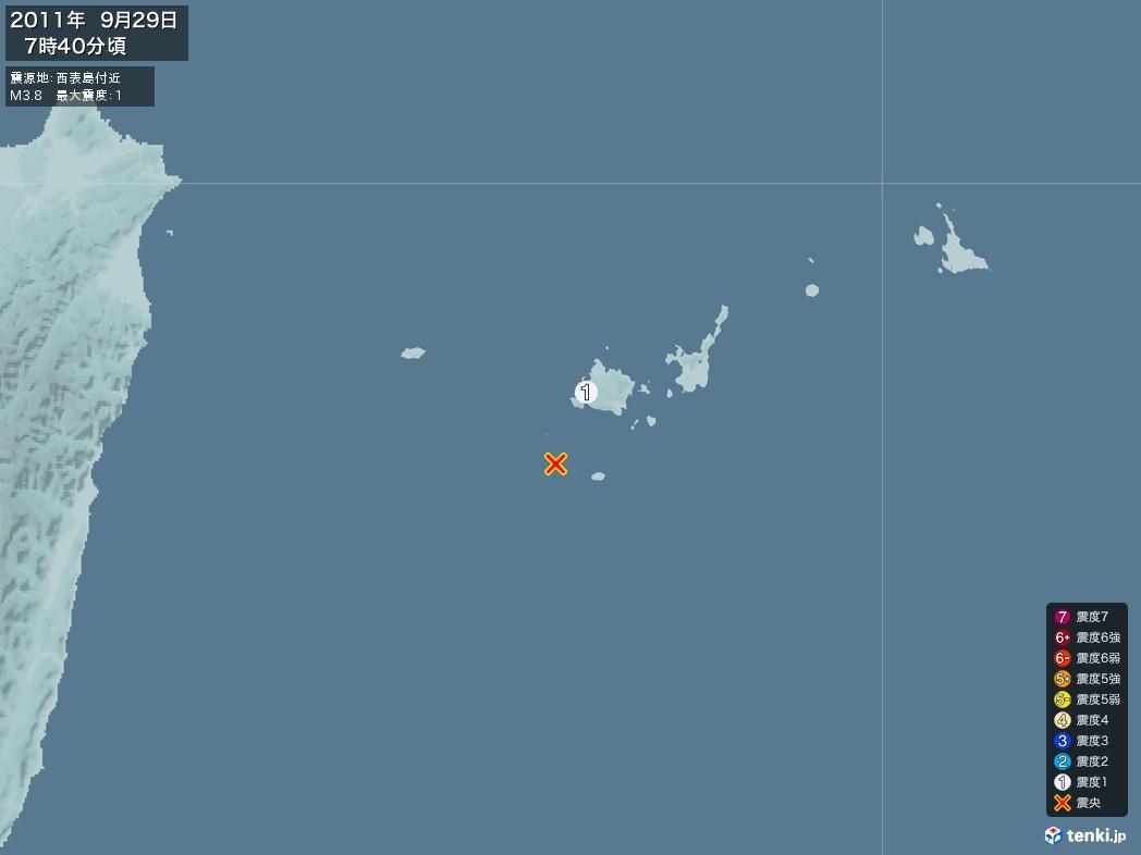 地震情報 2011年09月29日 07時40分頃発生 最大震度:1 震源地:西表島付近(拡大画像)