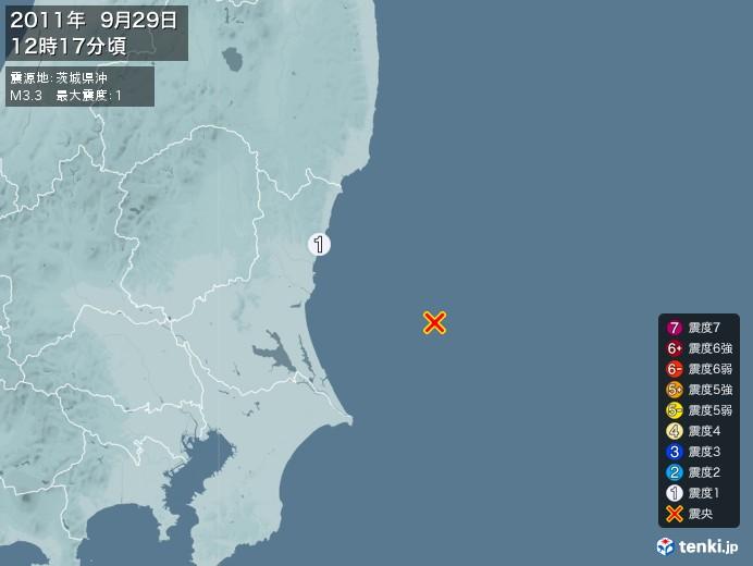 地震情報(2011年09月29日12時17分発生)