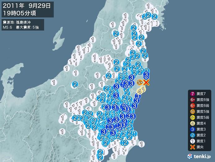地震情報(2011年09月29日19時05分発生)