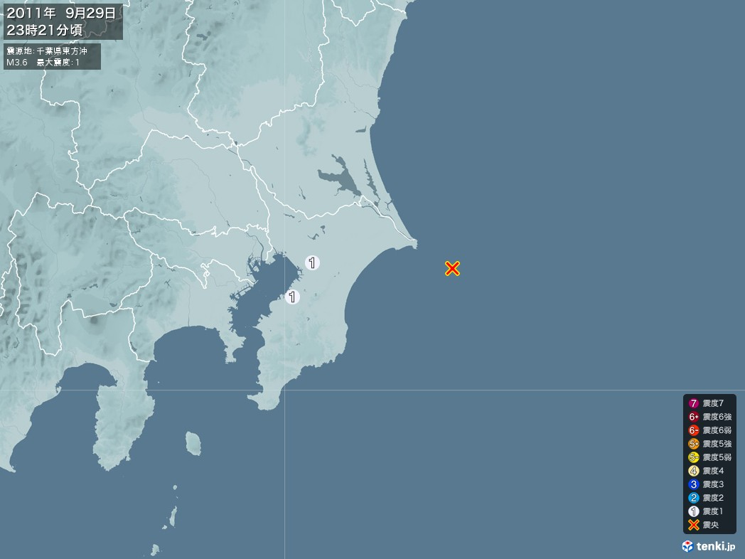 地震情報 2011年09月29日 23時21分頃発生 最大震度:1 震源地:千葉県東方沖(拡大画像)