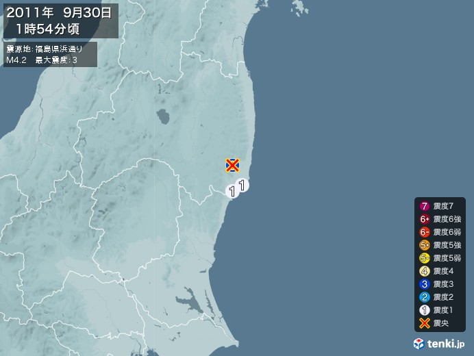 地震情報(2011年09月30日01時54分発生)