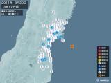 2011年09月30日03時17分頃発生した地震