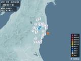 2011年09月30日03時30分頃発生した地震