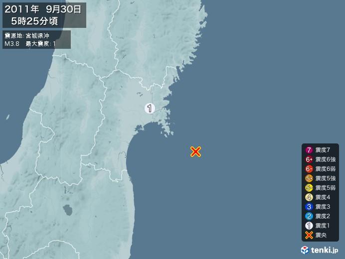 地震情報(2011年09月30日05時25分発生)