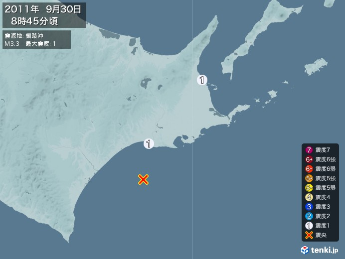 地震情報(2011年09月30日08時45分発生)
