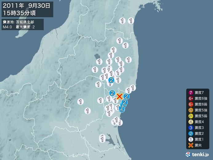 地震情報(2011年09月30日15時35分発生)