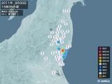 2011年09月30日15時35分頃発生した地震