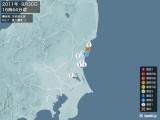 2011年09月30日16時44分頃発生した地震