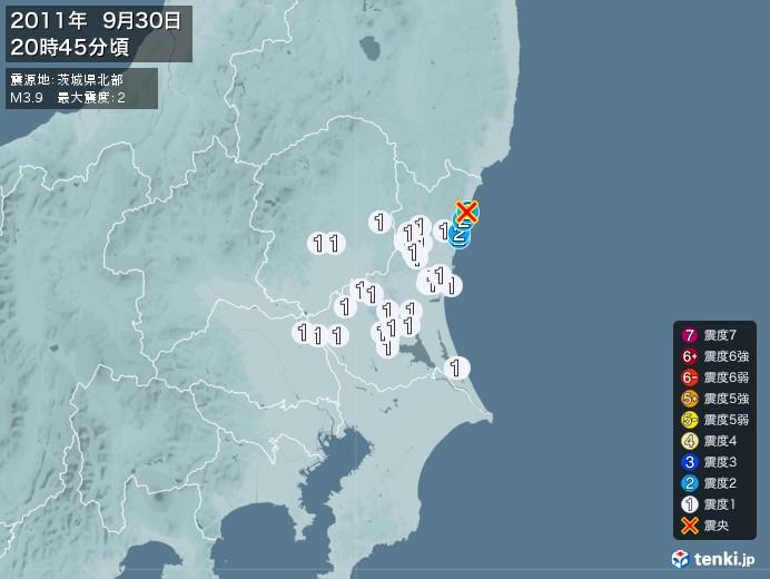 地震情報(2011年09月30日20時45分発生)