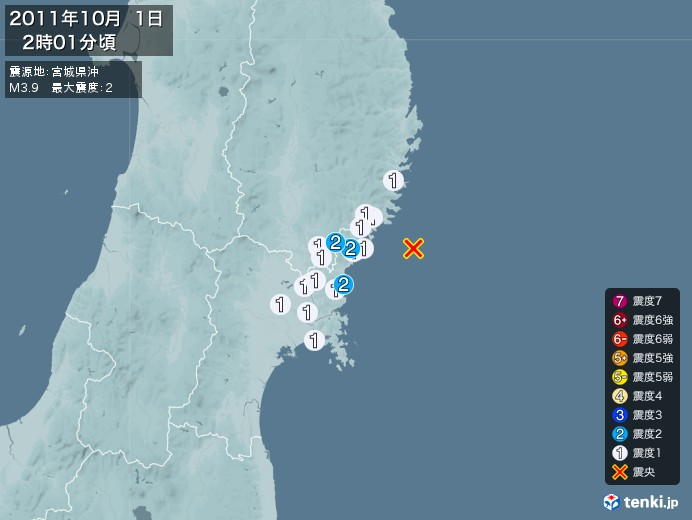 地震情報(2011年10月01日02時01分発生)