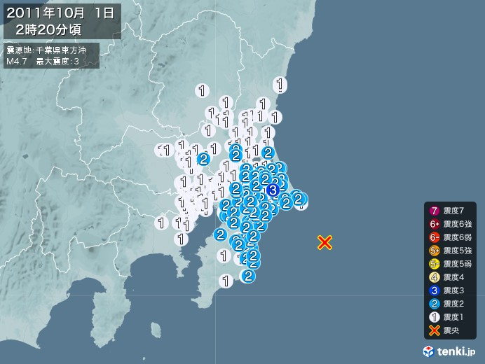 地震情報(2011年10月01日02時20分発生)