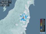 2011年10月01日06時37分頃発生した地震