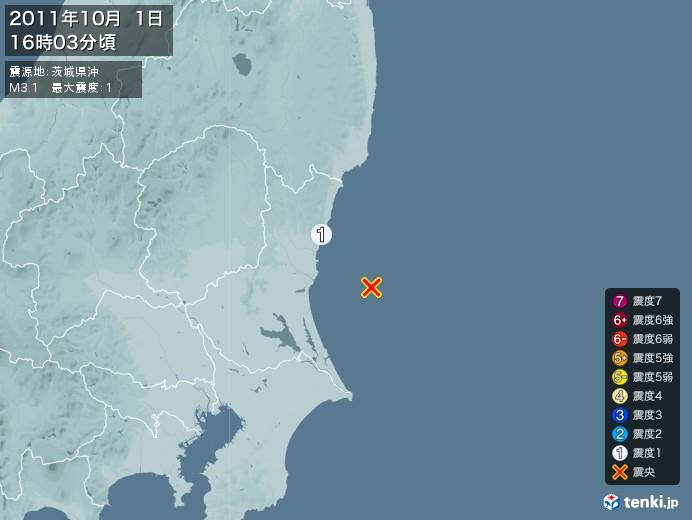 地震情報(2011年10月01日16時03分発生)